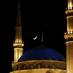 A crescent moon is seen in a rare alignment with the planets Jupiter (R) and Venus (L) over Beirut's landmark Mohammed al-Amin mosque on December 1, 2008.   AFP PHOTO/ANWAR AMRO        (Photo credit should read ANWAR AMRO/AFP/Getty Images)