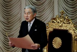 FILE PHOTO: Japan's Emperor Akihito declares the opening of the extraordinary session of parliament in Tokyo September 13, 2011. REUTERS/Yuriko Nakao/File Photo